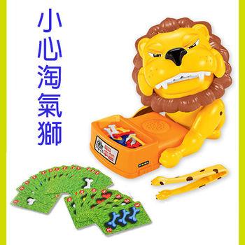 【17mall】小心淘氣獅夾骨頭偷骨頭桌遊遊戲機(小心惡犬)
