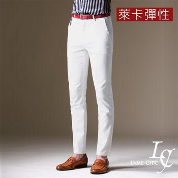 L AME CHIC 韓國製 萊卡彈性盾牌造型扣休閒長褲(現貨-白)
