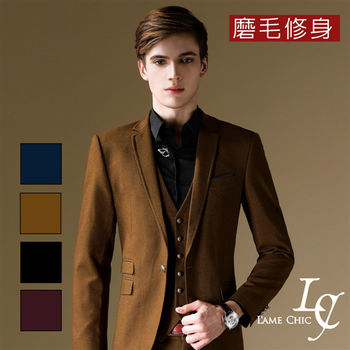L AME CHIC 韓國製 紳士雙口袋磨毛修身浮雕扣西裝外套(現貨-卡其/酒紅/藍/黑)