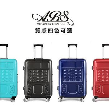 【ABS愛貝斯】20吋 幻像星芒鋁框箱 防刮行李箱(任選一色102-010C)