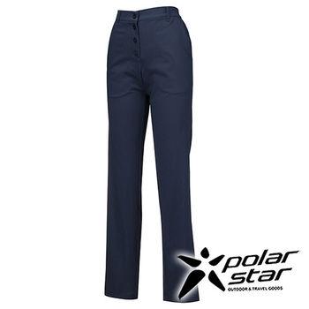PolarStar 排汗快乾長褲 女『深藍』 P16304
