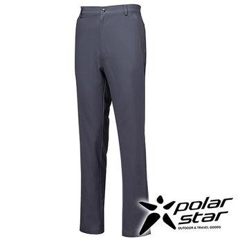 PolarStar 排汗快乾紳士長褲 男 『暗灰』 P16305  排汗快乾 西裝褲 休閒褲