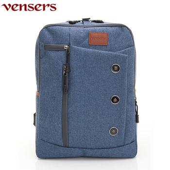 【Vensers】簡約丹寧牛仔後背包(R00061606牛仔藍)