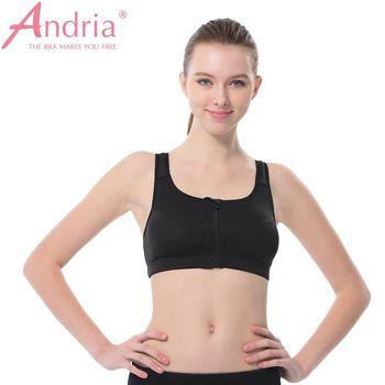 【Andria UP 安卓亞】高強度防震專業拉鍊式無鋼圈運動內衣(黑)