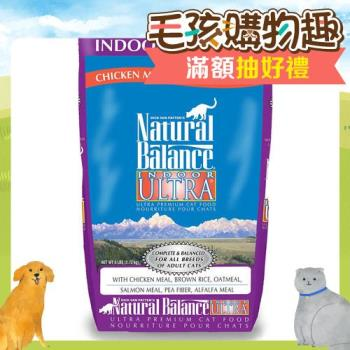 【Natural Balance】特級室內貓配方-全貓 6磅 X 1包