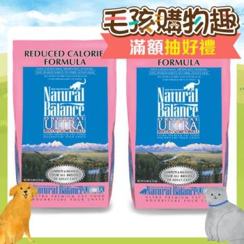 【Natural Balance】特級低卡配方-成貓 6磅 X 2包