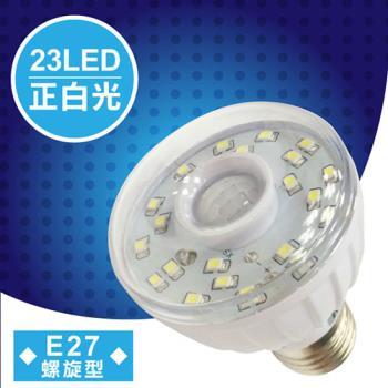 明沛 23LED紅外線感應燈E27螺旋型正白光 MP-4312-1