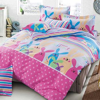 【FOCA-調皮兔兔】加大精梳棉四件式鋪棉兩用被床包組