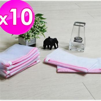 【樸生活】加厚粗網方形洗衣袋x10件組