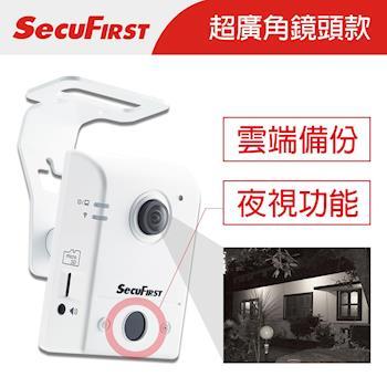 SecuFirst WP-P01SI 超廣角HD無線網路攝影機