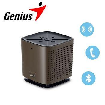 Genius 昆盈 震撼躍動 立體2.1聲道 藍牙喇叭-可可棕(SP-925BT-CHO)