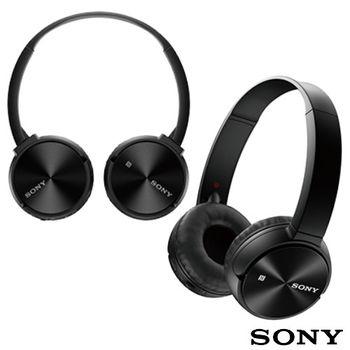 SONY MDR-ZX330BT NFC立體聲耳罩式耳機