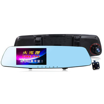 【火狐狸 FIRE FOX】 M6Plus 雙鏡頭行車記錄器