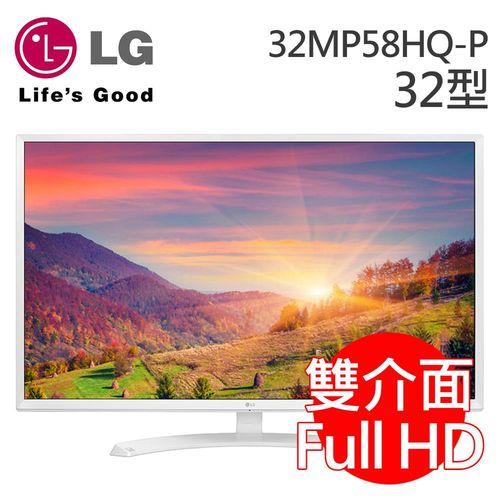 LG 樂金 32MP58HQ-P 32型 Full HD AH-IPS 護眼電競螢幕