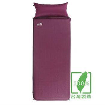 PolarStar【台灣製】自動充氣睡墊-附枕頭 6.35cm 『紫/千鳥格』 【P13745】