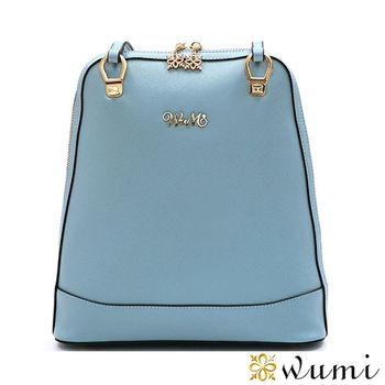 WuMi日韓 卡瑞蒂輕盈十字紋後背包  共二色