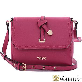 WuMi日韓 輕巧十字紋貝蘿Mini包  共五色