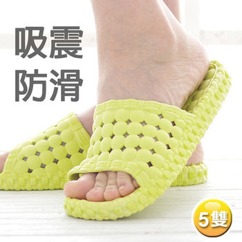 韓版超柔浴室瀝水防滑拖鞋 (女款)- 5雙入