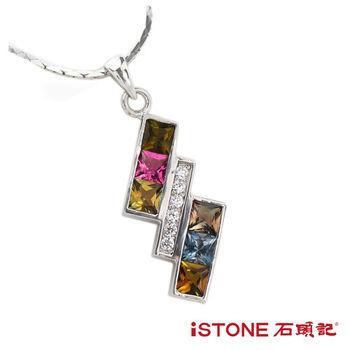 石頭記 碧璽925純銀項鍊-奢華