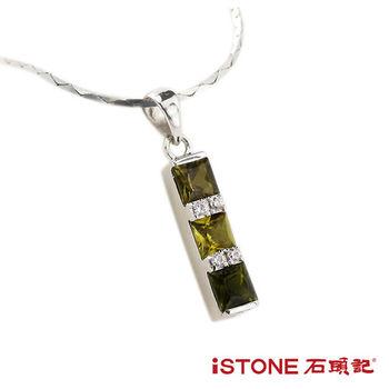 石頭記 碧璽925純銀項鍊- 個性時尚