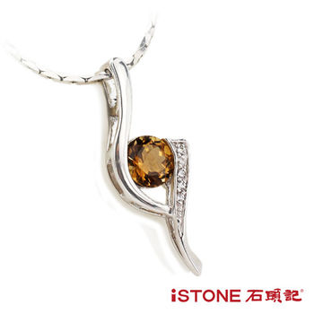 石頭記 碧璽925純銀項鍊-晶瑩