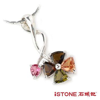 石頭記 碧璽925純銀項鍊-花漾繽紛