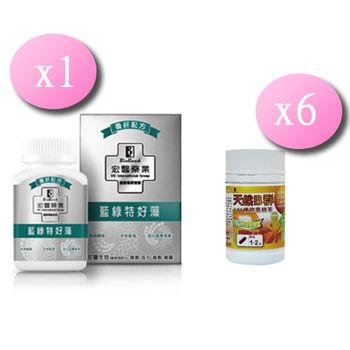 宏醫天然B群+藍藻+綠藻綜合營養組