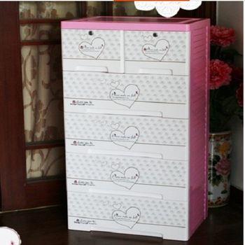 【協賀】海天拼圖寶寶衣櫃兒童衣櫃塑料抽屜式收納櫃
