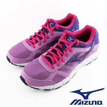 【Mizuno 美津濃】 SYNCHRO SL(W) 女慢跑鞋 J1GF162866