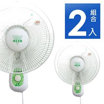《超值2入組》【華信】台製14吋單拉壁扇/風扇 HF-1427
