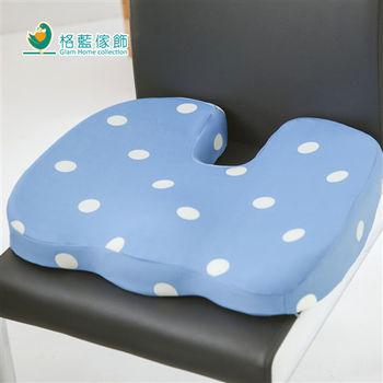 【格藍傢飾】水玉涼感舒壓護脊椎墊(大)-蘇打藍