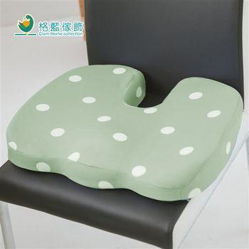 【格藍傢飾】水玉涼感舒壓護脊椎墊(大)-抹茶綠