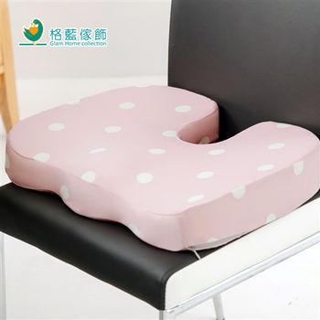【格藍傢飾】水玉涼感舒壓護脊椎墊(大)-草莓粉