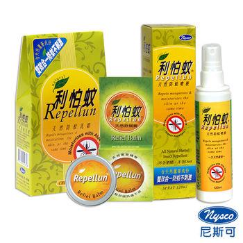 【尼斯可】利怕蚊防蚊噴液+舒緩膏+防蚊乳霜(3件/組)