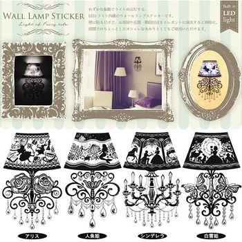 日本 Wall Lamp Sticker 感應式LED壁燈 - 童話系列 (共四款)
