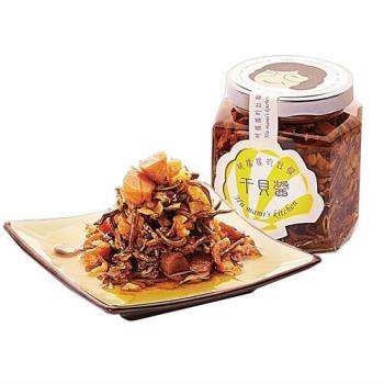 澎湖胡媽媽灶腳飛魚卵干貝醬(3+3)