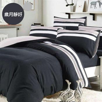 【韋恩寢具】(買就送雙人保潔墊)日式拼接柔絲絨四件式被套床包組-雙人/歲月靜好