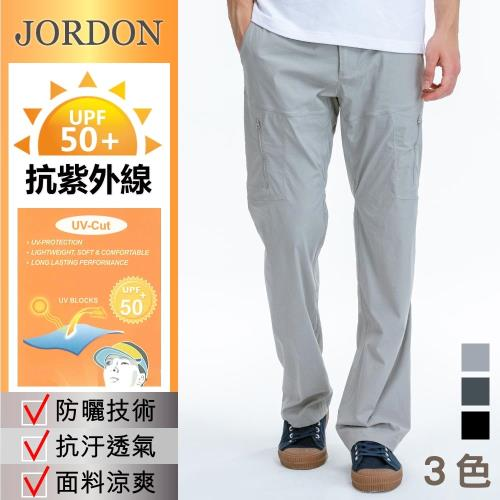 【JORDON】橋登 男款吸濕排汗長褲 (2849)