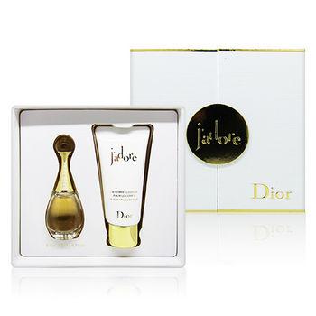 Dior 迪奧 jadore 香氛潤膚組 金色版