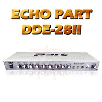 【ECHO PART】麥克風迴音 混音器(DDE-28II)