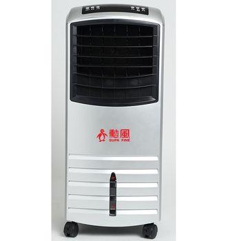 勳風負離子移動循環水冷氣HF-A810C