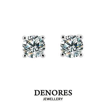 DENORES 完美焦點 0.30ct D/VS2 簡約時尚款鑽石耳環(針式)