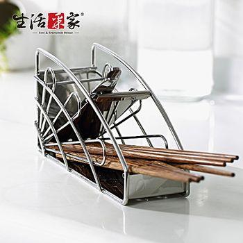【生活采家】台灣製#304不鏽鋼廚房筷子籃#27124
