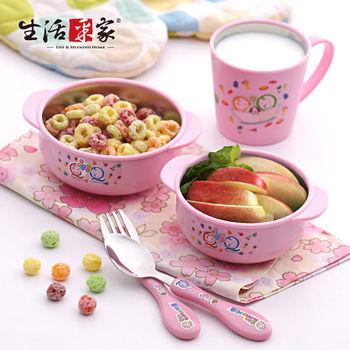 【生活采家】優質304不鏽鋼兒童雙層隔熱餐具5件組(粉)#31004