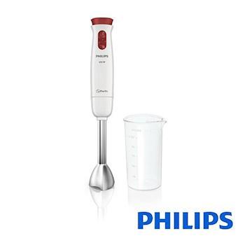 『PHILIPS』☆ 飛利浦手持電動攪拌器 料理魔法棒調理棒 HR1621