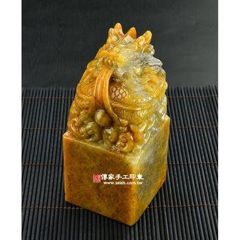 【傳家手工印章】頂級新疆黃玉盤龍吐珠神獸章第一款流沙金【半手工噴砂,大章1顆】