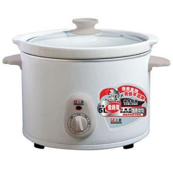 【上豪】5L養生燉鍋 SP-5861