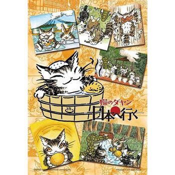 【日本YANOMAN】達洋貓進口拼圖-溫泉之旅 99pcs YM99-404