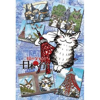 【日本YANOMAN】達洋貓進口拼圖-東京旅行 99pcs YM99-401