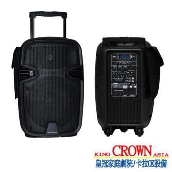【金曲K歌榜】皇冠CROWN 藍芽多功能卡拉OK歡唱機(CRAK2200)